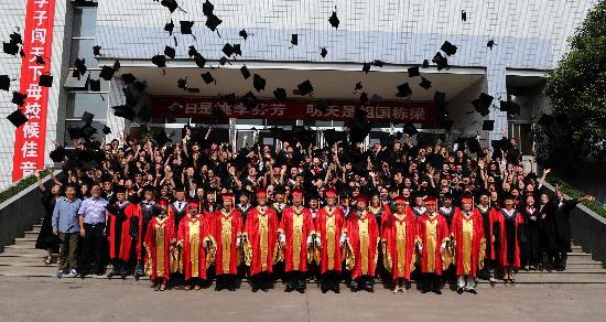 我校召开2014届毕业典礼暨学士学位授予仪式